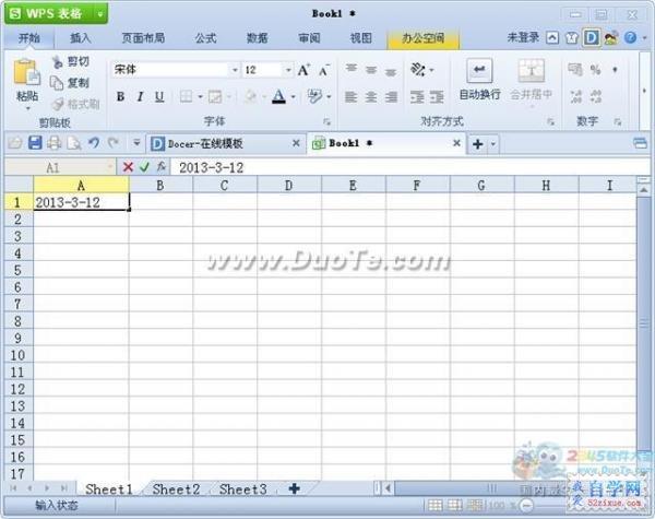 wps表格怎么输入日期