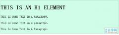 CSS text-transform 属性定义及用法
