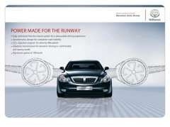 Brilliance汽车创意宣传设计欣赏