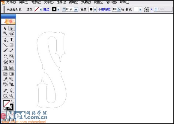 Illustrator绘制矢量风格的火焰文字效果,PS教程,思缘教程网