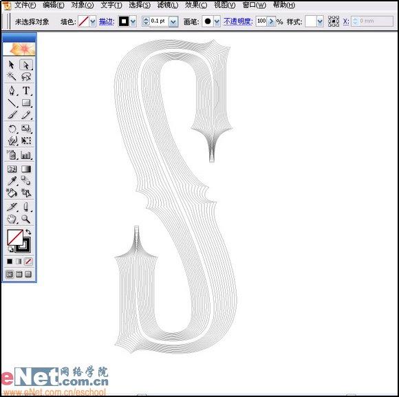 illustrator绘制火焰文字效果矢量图的教程