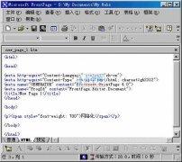 如何在frontpage2000中运用css设置网页字体