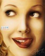 Painte配合Wacom手绘俏皮伸舌头美女脸部