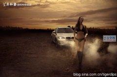 PS调出夕阳下灰蒙野性十足的汽车美女照片