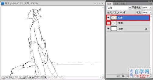 Photoshop CS4鼠绘教程:绘制爱国诗人屈原国画