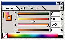 Illustrator 8.0基础入门教程(三)
