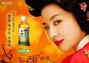 精美韩国玉米须茶海报设计欣赏