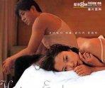 韩国情爱电影海报设计欣赏
