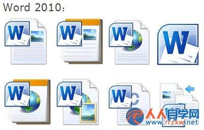 怎么在word2010中绘制表格