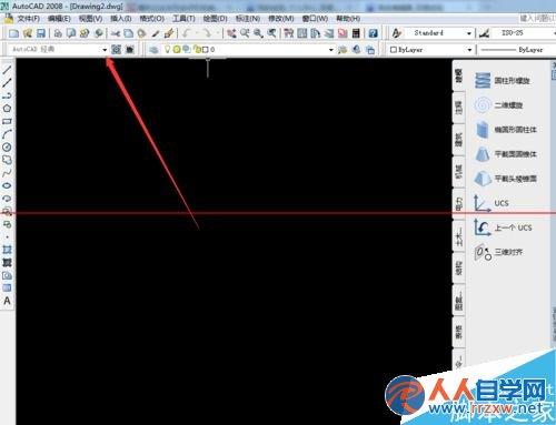cad2008怎么画三维图?