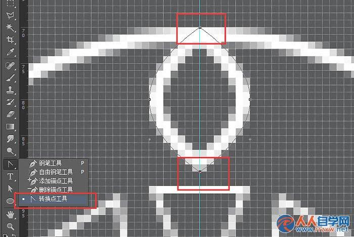 将椭圆的上下两个锚点变为尖角