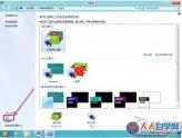 Win8系统下如何放大应用图标及文本