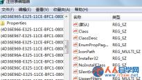 BIOS中的AHCI功能造成win7电脑蓝屏怎么办?
