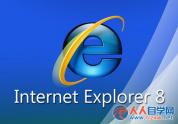 Win8系统IE下载程序失败签名无效怎么办