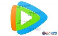 手机腾讯视频饭团发布帖子方法