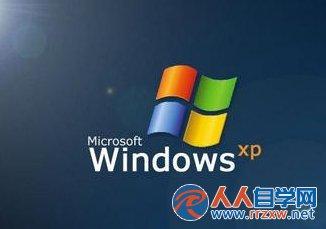 删除Windows Media Player播放记录中的残留信息