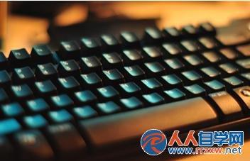 键盘导致多选故障 三联