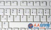 键盘输入的字符和显示的字符不一样