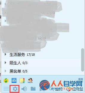 如何删除qq聊天记录中的图片