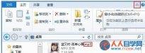 win10系统显示或隐藏文件扩展名的方法