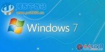 """解决win7系统经常出现""""Windows资源管理器正在重新启动""""的方法"""
