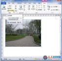 如何在Word2010文档中为图片设置艺术效果