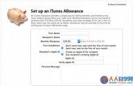 为什么iTunes补贴存款账号无法创建