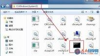 "Win7运行cmd命令提示""Windows找不到文件""的原因及解决方法"
