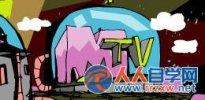 MTV Hats-你心中的MTV设计