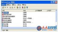 用McAfee 8.7i 打造超安全的Web站点目录