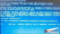 电脑蓝屏错误代码0x0000000D1的解决方法