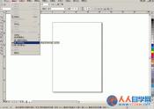 CorelDRAW如何制作商品条形码