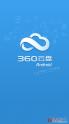 360云盘什么时间清空数据