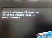 电脑开机错误出现unknown filesystem该如何解决?