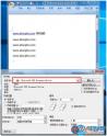 Win7系统如何将文档、图片打印成XPS文件?