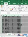 Excel列宽如何快速调整