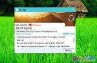 电脑QQ8.8版本怎么抢红包?附申请地址