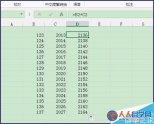 Excel表格中怎么彻底隐藏数据?