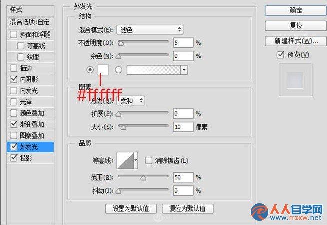 PS鼠绘清新风格的质感云存储图标