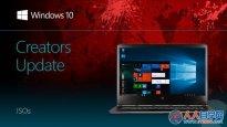 Win10 Build 14986镜像ISO更新了什么
