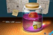Photoshop鼠绘玻璃瓶教程