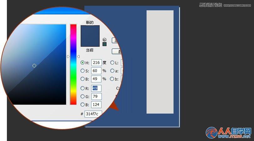 Photoshop鼠绘逼真的武侠秘籍封面效果,PS教程,思缘教程网