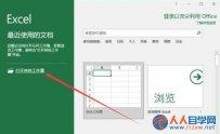 Excel2016如何开启自动筛选日期分组功能
