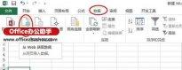 网页数据如何导入到Excel表格并同步更新