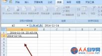 Excel表格日期公式和快捷键技巧教程
