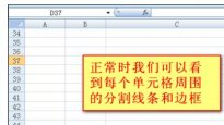 Excel中全空白没有线条边框网格线怎么处理