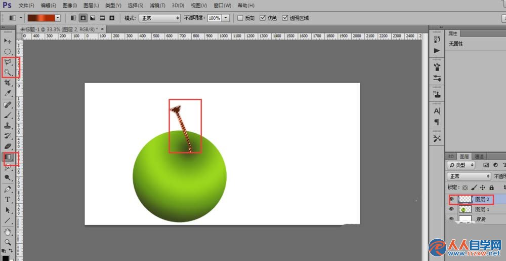 PS怎么绘制两个逼真的青苹果?