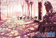 如何绘画樱花场景的绘画思路及方法