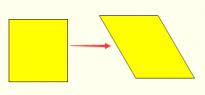 CDR中如何倾斜图形