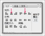 Flash AS3打造鼠标跟随炫舞线条动画效果